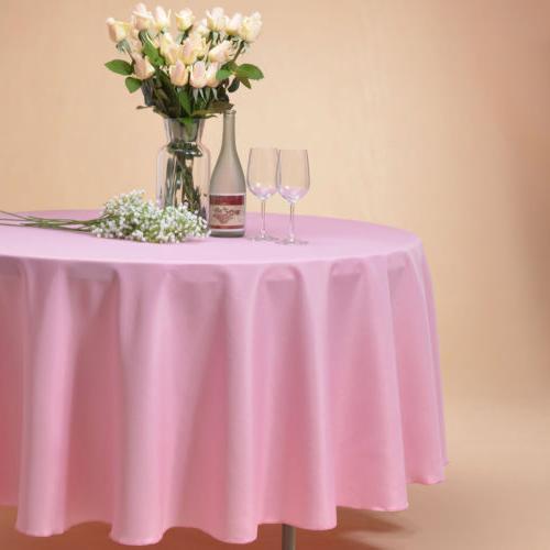 VEEYOO Round Linen Buffet Wedding & More