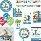 1st Birthday Boys All Aboard Party Supplies - Tableware, bal