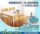 Anti-dirt transparent Dining Kitchen Table Cover Protector 1