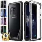 Galaxy Note 9 / S9 / S9 Plus / Note 8 Case Poetic Guardian C